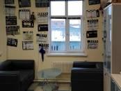 Офисы,  Москва Павелецкая, цена 202 033 рублей/мес., Фото