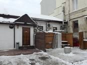Офисы,  Москва Боровицкая, цена 197 000 000 рублей, Фото