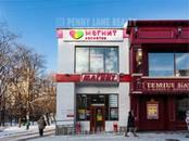 Здания и комплексы,  Москва Первомайская, цена 99 925 185 рублей, Фото