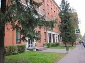 Здания и комплексы,  Москва Другое, цена 377 103 565 рублей, Фото
