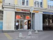 Здания и комплексы,  Москва Арбатская, цена 4 599 830 000 рублей, Фото