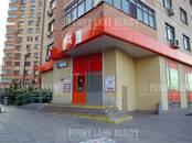Здания и комплексы,  Москва Крылатское, цена 229 941 426 рублей, Фото