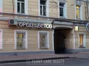 Здания и комплексы,  Москва Кропоткинская, цена 169 664 467 рублей, Фото