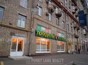 Здания и комплексы,  Москва Войковская, цена 134 643 000 рублей, Фото