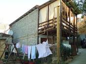 Дома, хозяйства,  Краснодарский край Сочи, цена 13 300 000 рублей, Фото