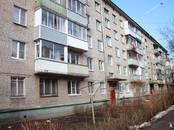Квартиры,  Московская область Фрязино, цена 1 600 000 рублей, Фото