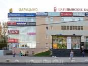 Здания и комплексы,  Москва Царицыно, цена 979 964 000 рублей, Фото