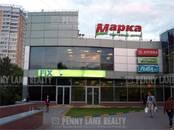 Здания и комплексы,  Москва Бибирево, цена 489 953 000 рублей, Фото