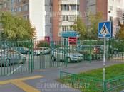 Здания и комплексы,  Москва Юго-Западная, цена 52 999 989 рублей, Фото