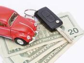Финансовые услуги,  Кредиты и лизинг Услуги ломбардов, Фото