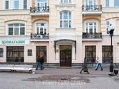 Здания и комплексы,  Москва Смоленская, цена 588 520 496 рублей, Фото