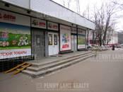 Здания и комплексы,  Москва Теплый стан, цена 231 000 810 рублей, Фото