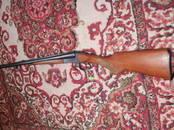 Охота, рыбалка,  Оружие Охотничье, цена 10 000 рублей, Фото