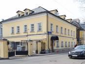 Офисы,  Москва Смоленская, цена 54 000 рублей/мес., Фото