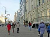 Офисы,  Москва Маяковская, цена 590 000 рублей/мес., Фото