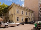 Офисы,  Москва Цветной бульвар, цена 210 000 000 рублей, Фото