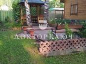 Дачи и огороды,  Новосибирская область Новосибирск, цена 3 000 000 рублей, Фото