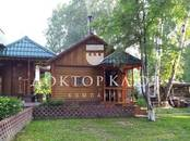 Дачи и огороды,  Новосибирская область Новосибирск, цена 3 500 000 рублей, Фото