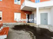 Квартиры,  Москва Университет, цена 35 300 000 рублей, Фото