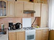 Квартиры,  Краснодарский край Краснодар, цена 1 840 000 рублей, Фото