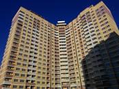 Квартиры,  Краснодарский край Краснодар, цена 5 080 000 рублей, Фото
