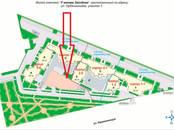 Другое,  Санкт-Петербург Звездная, цена 236 459 000 рублей, Фото