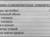 Дома, хозяйства,  Ленинградская область Всеволожский район, цена 18 499 000 рублей, Фото