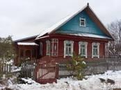 Дома, хозяйства,  Тверскаяобласть Максатиха, цена 447 132 рублей, Фото