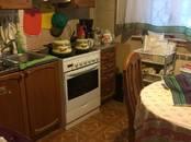 Квартиры,  Москва Новокосино, цена 9 800 000 рублей, Фото