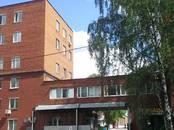 Офисы,  Москва Профсоюзная, цена 54 600 рублей/мес., Фото