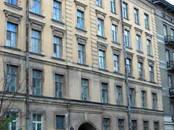 Квартиры,  Санкт-Петербург Достоевская, цена 1 500 000 рублей, Фото