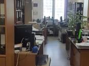 Офисы,  Москва Ул. 1905 года, цена 666 667 рублей/мес., Фото