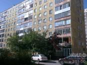 Квартиры,  Новосибирская область Новосибирск, цена 3 248 000 рублей, Фото