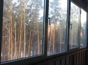 Квартиры,  Новосибирская область Новосибирск, цена 2 447 000 рублей, Фото