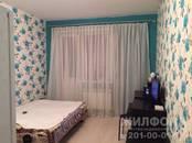 Квартиры,  Новосибирская область Новосибирск, цена 1 525 000 рублей, Фото