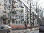Квартиры,  Московская область Фрязино, цена 2 550 000 рублей, Фото