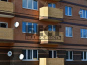 Квартиры,  Московская область Звенигород, цена 2 800 000 рублей, Фото