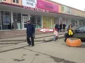 Магазины,  Москва Водный стадион, цена 220 000 рублей/мес., Фото