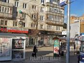 Здания и комплексы,  Москва Октябрьское поле, цена 97 739 570 рублей, Фото