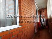 Квартиры,  Московская область Балашиха, цена 6 990 000 рублей, Фото