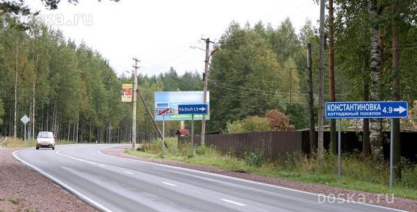 как найти работу по ленинградской области