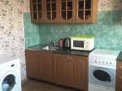 Квартиры,  Краснодарский край Новороссийск, цена 3 200 000 рублей, Фото