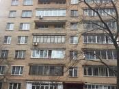 Квартиры,  Москва Шоссе Энтузиастов, цена 5 800 000 рублей, Фото