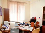 Офисы,  Москва Курская, цена 700 000 рублей/мес., Фото