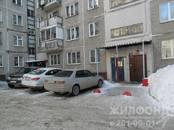 Квартиры,  Новосибирская область Новосибирск, цена 2 150 000 рублей, Фото