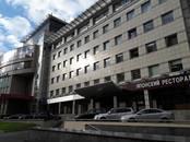 Офисы,  Москва Краснопресненская, цена 508 000 рублей/мес., Фото