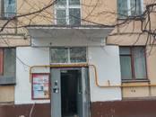 Квартиры,  Москва Белорусская, цена 5 850 000 рублей, Фото
