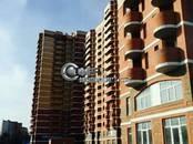 Квартиры,  Москва Теплый стан, цена 2 400 000 рублей, Фото