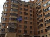 Квартиры,  Московская область Дзержинский, цена 5 500 000 рублей, Фото