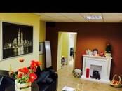 Офисы,  Москва Университет, цена 250 000 рублей/мес., Фото